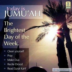 Jum'ah (Friday Prayer) @ 1:10pm @ Masjid Ar Rashid